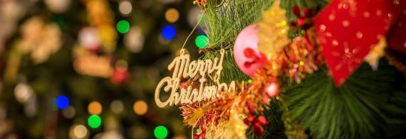 크리스마스 이브 행사